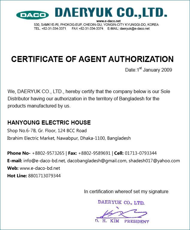 Distributor daeryuk co ltd sole dustributor of bangladesh distributor certificate altavistaventures Choice Image