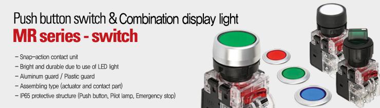 push button switch daeryuk co , ltd sole dustributor of Push Button Spark Generator push button sr series